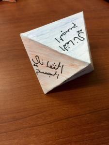 polyhedron 1